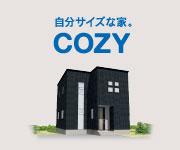 COZY ~自分サイズな家~