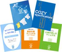 cozy_catalog