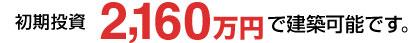 tousigaku